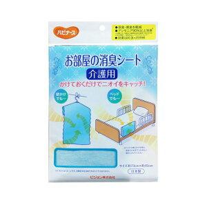 お部屋の消臭シート 介護用 / 10623