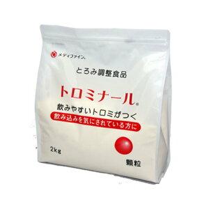 【介護食 とろみ とろみ剤 簡単 嚥下障害】トロミナール / 2kg