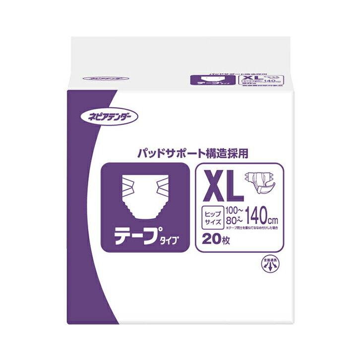 【介護 オムツ パンツ パッド 施設 病院 消耗品】王子ネピア テンダー テープタイプ XL / AXL20T 20枚×2袋