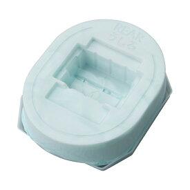 自動ラップポータブルトイレ専用フィルムカセット / 533-947