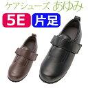 【片足】ダブルマジック3合皮 5E 7044