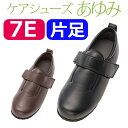 【片足】ダブルマジック3合皮 7E 7045