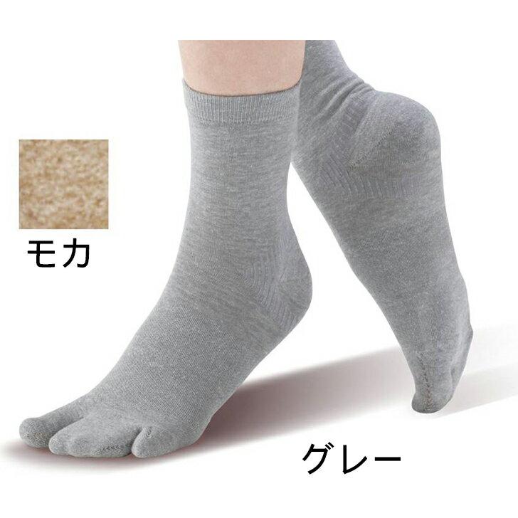 【靴下 ソックス 介護 介護靴下 外反母趾 外反母趾用 歩きやすい】ソルボ外反母趾ソックス