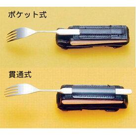 【斉藤工業】万能カフ 革製差込バンド 木付き / NH-2