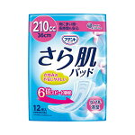 【大王製紙】アテントナチュラさら肌パッド特に多い時・長時間も安心/12枚×16袋