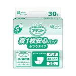 【大王製紙】アテントSケア夜1枚安心パッドふつうタイプ/30枚×4袋