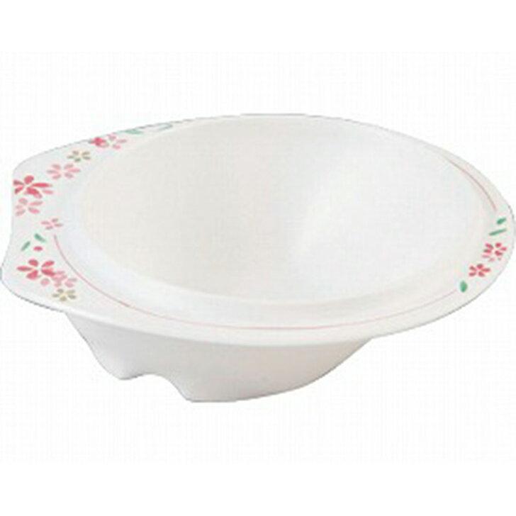【介護用 介護食器 皿 お椀 持ちやすい】自助食器 美華シリーズ 小鉢 中 / UMS-41R MIKA