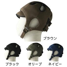 アボネットガードCタイプ(後頭部衝撃吸収重視型) スタンダードN