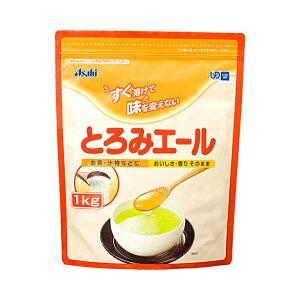 【介護食 とろみ とろみ剤 簡単 嚥下障害】アサヒグループ食品 とろみエール / HB9 1kg