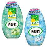 【エステー】エールズ介護家庭用消臭力/400mL