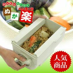 【最大500円クーポン】【送料無料】ぬか漬け器 ぬか楽