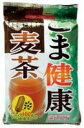 【ごま麦茶 12.5g×40包】香り豊かな麦茶に焙煎黒ゴマの成分が抽出しやすいように引き割り加工し黒豆とハトムギを調合したブレンド茶です。