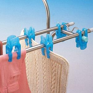 サオトバーズ 4個組×5個セット 洗濯バサミ 洗濯用品 ピンチ 洗濯ピンチ 洗濯ばさみ 洗濯 洗濯物 干し 大型ピンチ式 物干し 竿 キャッチ 日本製 便利 グッズ おすすめ 人気