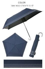 mabu マブ 晴雨兼用ヒートカット Ti ミニ 男女兼用雨傘 日傘 傘 折りたたみ 折り畳み メンズ レディース 折りたたみ傘 折り畳み傘 遮光 遮熱 晴雨兼用 紫外線カット UVカット