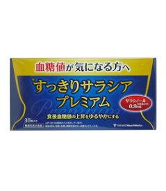 すっきりサラシアプレミアム 30袋入×2個セット 血糖値 機能性表示食品 サラシノール サラシア サプリ サプリメント 顆粒 おすすめ 人気