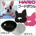 【HARIO(ハリオ)PTS-BH B BUHIプレ】HARIOとフレンチブルドッグ専門誌BUHIのコラボフードボウル!ブルドックの為に作…