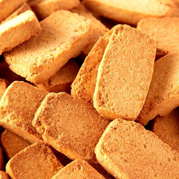 【直送品】【代引き不可】【送料無料】豆乳おからプロテインクッキー 1kg×2個セット