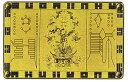 【限定クーポン】【送料無料】純金仕上げ 風水 老龍頭 護符