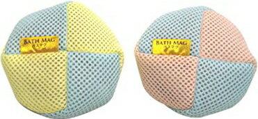 【送料無料】バスマグ BATH MAG