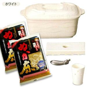 【直送品】【代引き不可】萬古焼(ばんこやき)ぬか漬け鉢セット 冷蔵庫用ぬか床2袋付