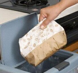 水切り袋 しぼって・ポイ!エレガント柄×10個セット ゴミ箱 ダストボックス キッチン 台所用品 水まわり用品 生ゴミ 水切りネット 水切袋