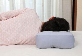 【即納】【あす楽対応】消臭炭わた入り 横向き楽寝枕 カバー付き 枕 ピロー 横向き寝用 横向き 横向き寝 横向き寝用枕 横向き寝用まくら 横向き枕 横向きまくら 横向き寝枕