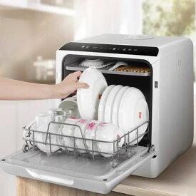 【限定クーポン】【予約】【プレゼント付】【代引き不可】AINX 食器洗い乾燥機 AX-S3 W 食器洗い機 乾燥機 食器洗い 食洗機 食洗器 食器洗浄機 食器乾燥機 卓上型食器洗い乾燥機 グッズ