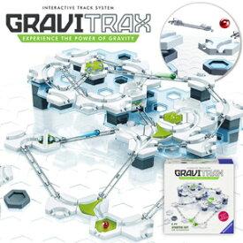 GraviTrax グラヴィトラックス スターターセット 知育玩具 おもちゃ 学習玩具 知育パズル グラビ トラックス 立体パズル 重力 物理 グッズ おすすめ 人気