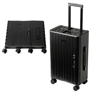 【限定クーポン】&.FLAT アンドフラット キャリーケース キャリーバッグ スーツケース 機内持込み 機内持ち込み おしゃれ 35L 折りたたみ 折り畳み ビジネスキャリー グッズ