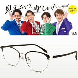 【プレゼント付】ピントグラス ブラック 純烈 老眼鏡 シニアグラス メガネ 中度 ブルーライトカット 男性用 メンズ用 ブルーライト カット 父の日 敬老の日 ギフト