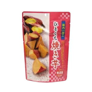 【限定クーポン】ひとくち焼き芋 85g×10個セット 和菓子 スイーツ お菓子 焼き芋 やきいも 焼きいも さつまいも サツマイモ 食べきりサイズ ひとくちサイズ 食品 用品 おすすめ 人気
