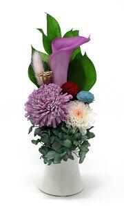国産 枯れないプリザーブド仏花 しのぶ 仏具 仏壇 神具 プリザーブドフラワー 枯れないお花 枯れない仏花 ブリザードフラワー お花 造花 水替え不要 日本製