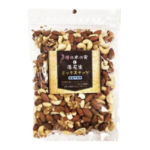 3種の木の実と落花生 ミックスナッツ 300g×10個セット ナッツ アーモンド くるみ カシューナッツ ピーナッツ 無塩ミックスナッツ 無塩ナッツ 無塩 無添加 おやつ おつまみ 人気