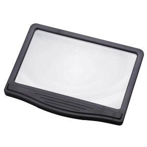 【直送品】【代引き不可】LEDライト付 読書用ルーペ MZ1815ご注文後3〜4営業日後の出荷となります