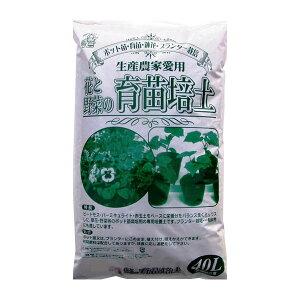 【直送品】【代引き不可】8-14 あかぎ園芸 育苗培土 40L 2袋ご注文後3〜4営業日後の出荷となります