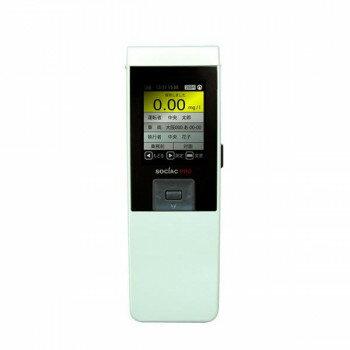 【直送品】【代引き不可】アルコール検知器ソシアックPRO(データ管理型) SC-302ご注文後、当日〜1営業日後の出荷となります