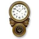 ボンボン振り子だるま時計(アラビア文字) QL687ご注文後、当日〜1営業日後の出荷となります
