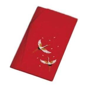 【直送品】【代引き不可】正絹ちりめん刺繍金封ふくさ 化粧箱入り 鶴(赤) 46-013162ご注文後3〜4営業日後の出荷となります
