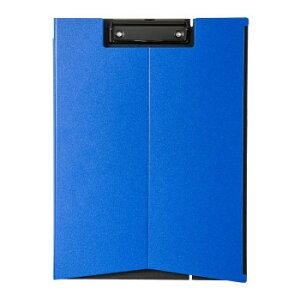 【直送品】【代引き不可】ナカバヤシ スタンドクリップボード QB-STA4E ブルー QB-STA4E-BLご注文後3〜4営業日後の出荷となります