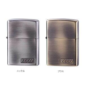 【直送品】【代引き不可】ZIPPO(ジッポー) オイルライター ロゴメタルご注文後9〜12営業日後の出荷となります