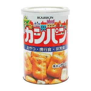 【直送品・代引不可】(業務用セット) ブルボン カンパン キャンディー入り カンパン(キャンディー入り) 1缶入 【×10セット】