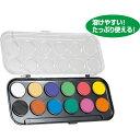 (まとめ)アーテック A&B 固形水彩絵の具 12色セット 【×15セット】
