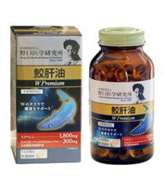 【限定クーポン】野口医学研究所 鮫肝油 W Premium 150粒