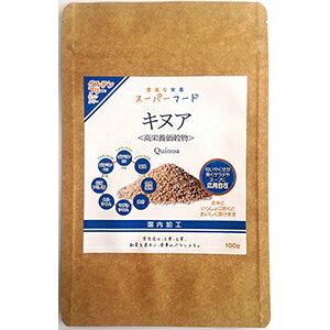 【8個ご注文で1個オマケ!】本草製薬 キヌア 100g