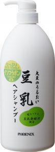 【限定クーポン】豆乳シャンプー 1000ml