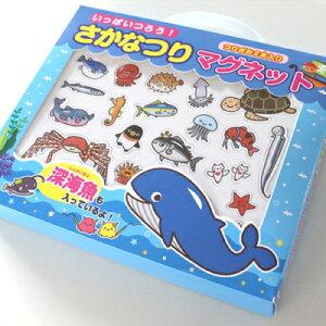 いっぱいつろう!さかなつりマグネット おもちゃ 魚釣りマグネット さかなつり 魚釣り マグネット 磁石 釣りゲーム 知育玩具 パズル 釣り フィッシング ゲーム マグネット魚釣り