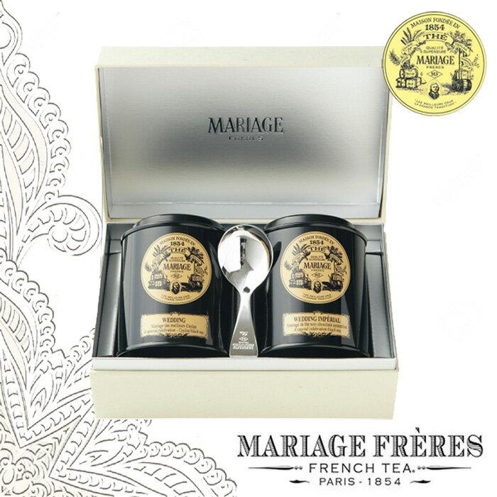 【即日発送】MARIAGE FRERES マリアージュフレール 紅茶の贈り物 (GS-150)内祝い お返し お祝い ギフト ご挨拶 法事 結婚【楽ギフ_ 【母の日】