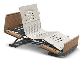 【代引不可】パラマウントベッド 楽匠Z 3モーションシリーズ スマートハンドル付き 木製ボード(足側ボード:低)【非課税】【メーカー直接発送】【送料無料】