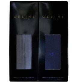 【ポイントアップ】【ポスト投函】【送料無料】セリーヌ CELINE ソックス2足セット【内祝い】【お返し】【お祝い】【ギフト】【ご挨拶】【快気祝い】【法事】【結婚】