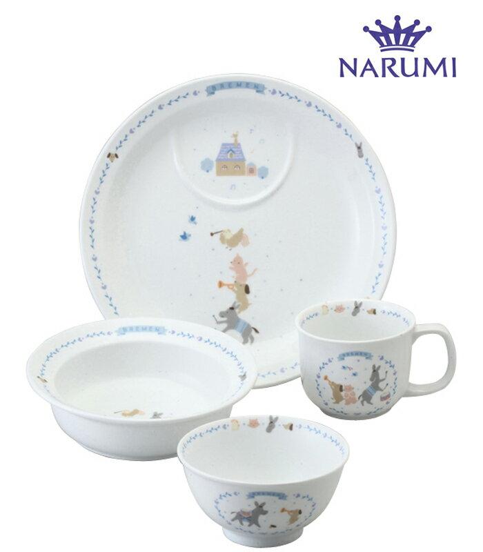 【ポイントアップ】【当日発送】NARUMI ナルミ 幼児セット ブレーメン・ブルー 【あす楽対応】【ベビー食器】【出産御祝】【内祝い】【お返し】【お祝い】【ギフト】【ご挨拶】【結婚】7980-33139【ラッキーシール対応】